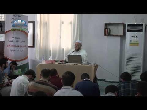 Embedded thumbnail for قواعد في التكفير عند أهل السنة والجماعة ( 1 ) الشيخ فايز الصلاح